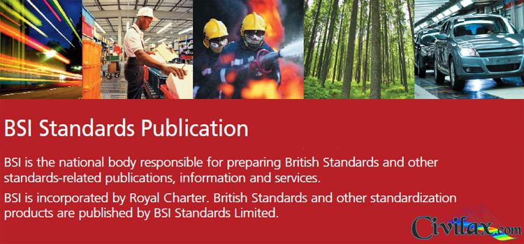 download British Standards Complete Collection