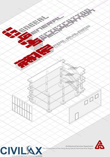 General Specification for Building