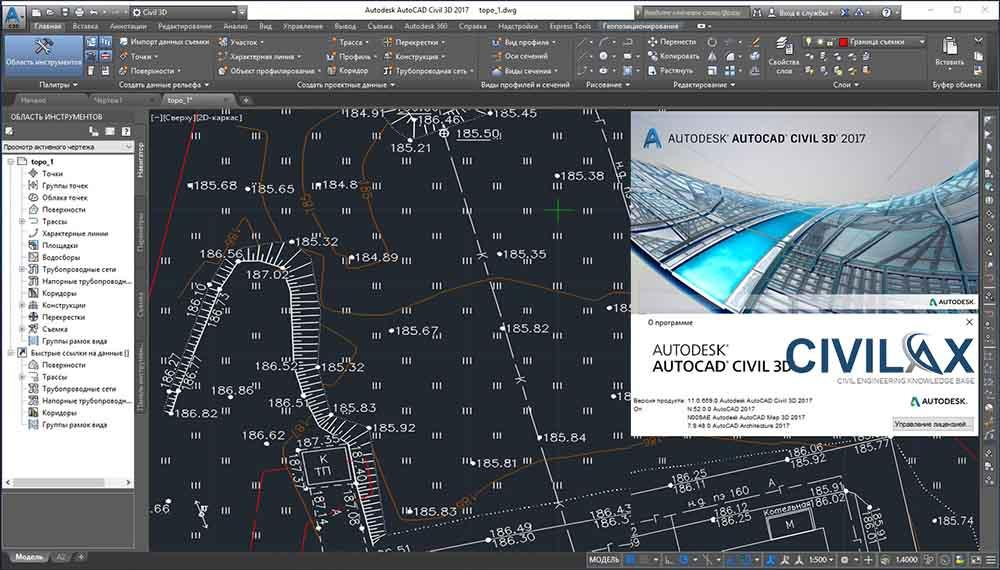 How Much Does AutoCAD License Cost In ? - Cost Aide