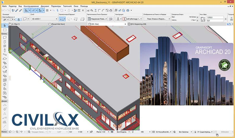 Graphisoft Archicad 2016 v20