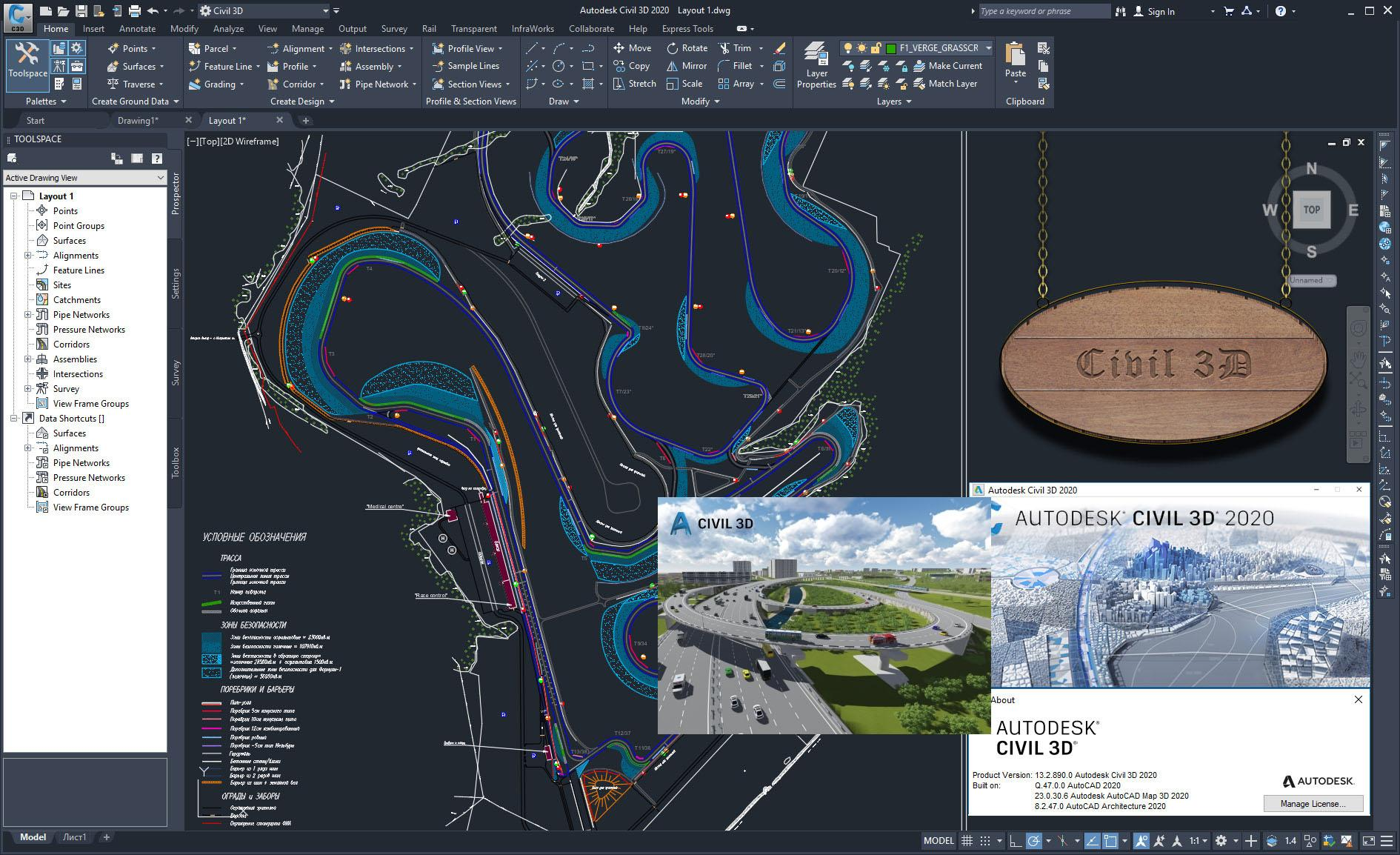 How much is AutoCAD Map 3D 2020 software?
